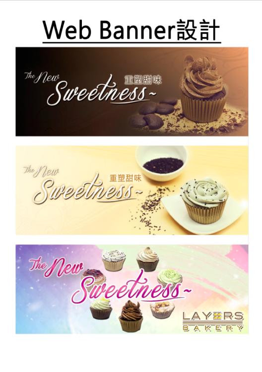 Web Banner設計-2