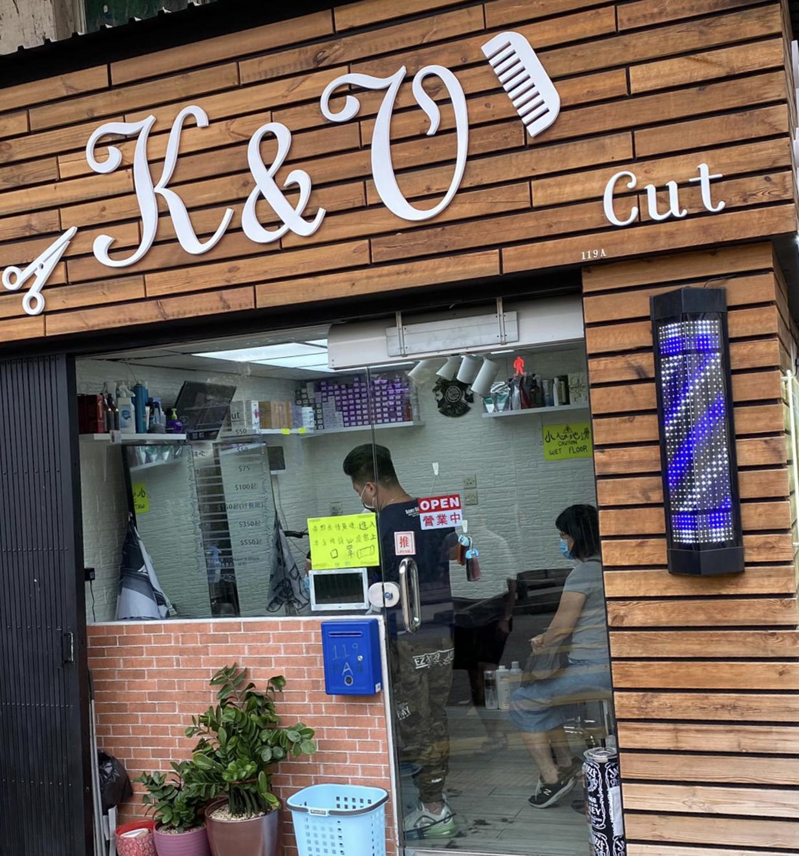 K & V Cut Hair Design