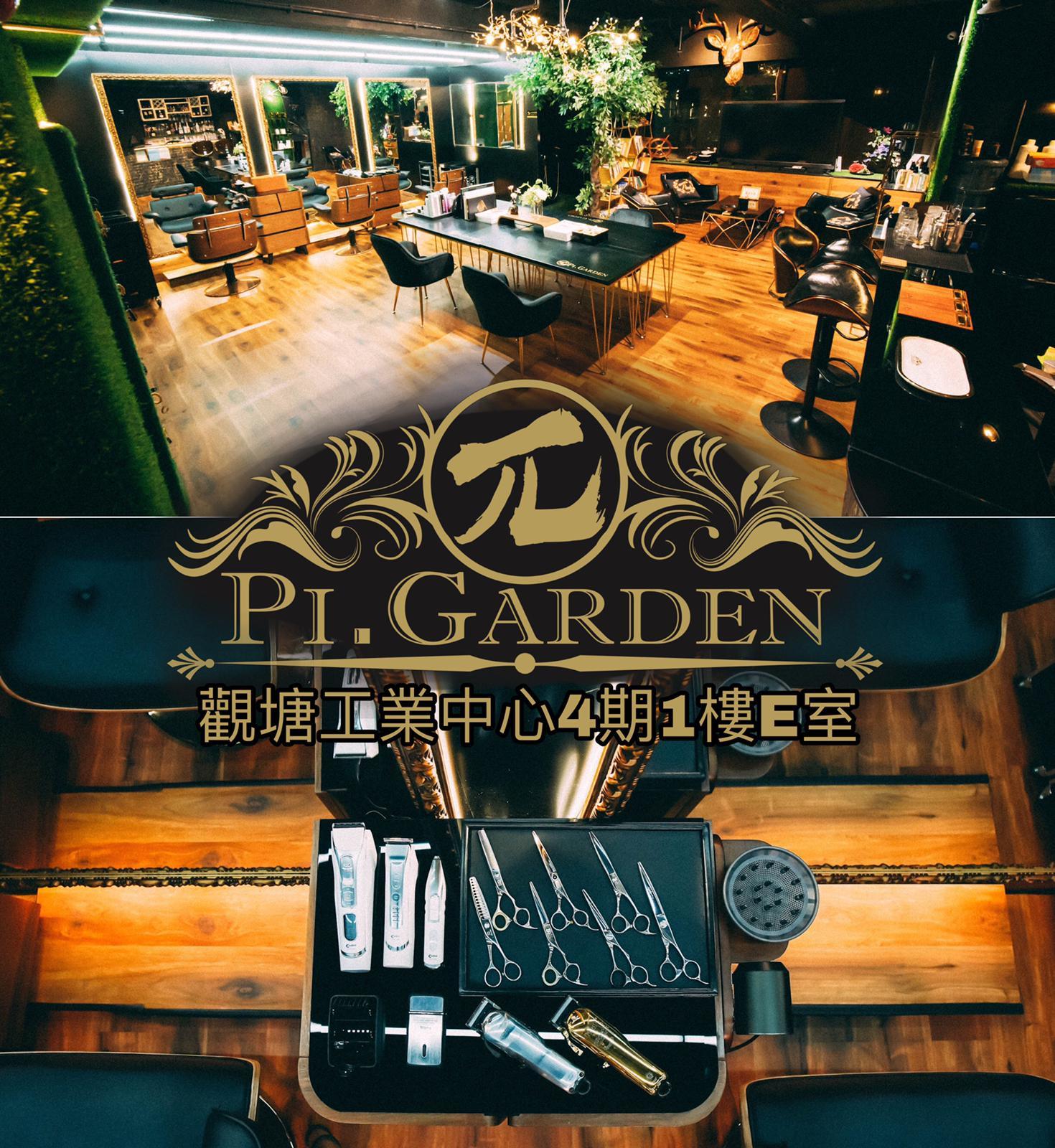 Pi Garden