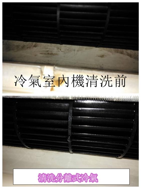 定期清洗冷氣機,可以有效節省電費,改善空氣品質,降低呼吸道感染的機率。