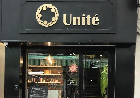 Unite - Ron Lam