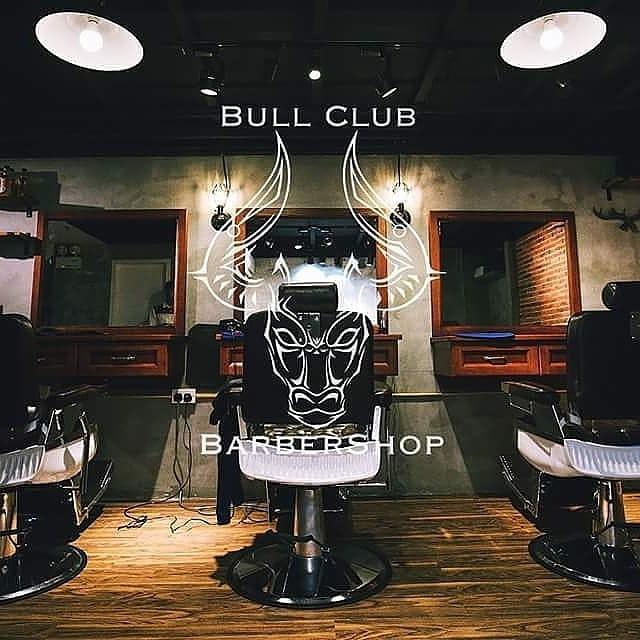 Bull Club(長沙灣)