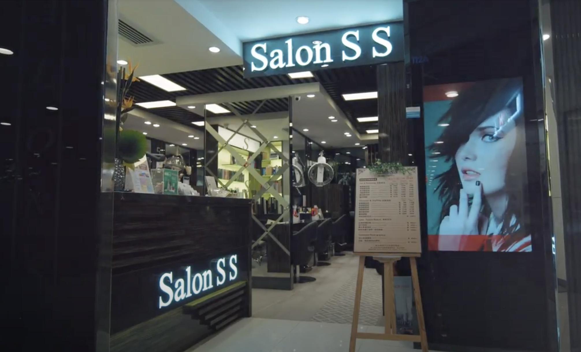 Salon CW (彩雲分店)