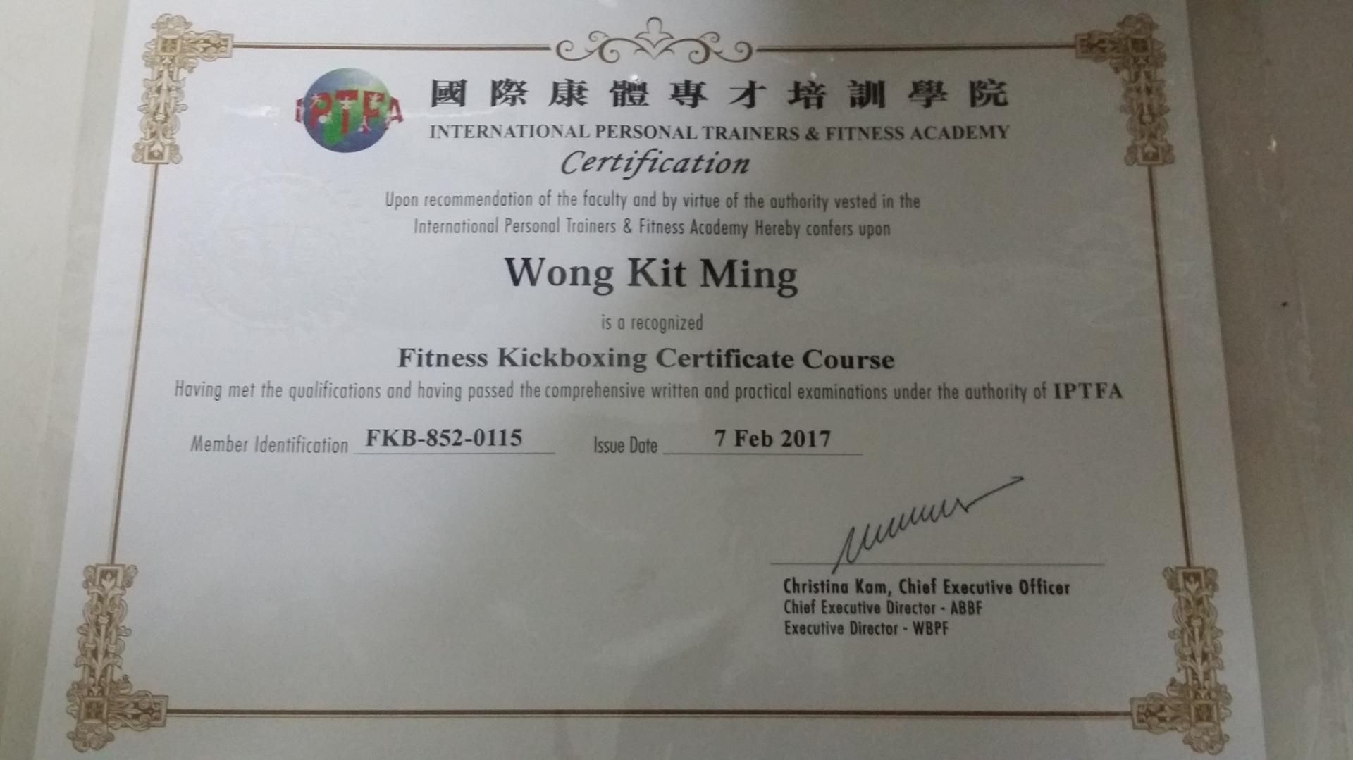 國際康體專才培訓學院 : 健體自由搏擊教練證書