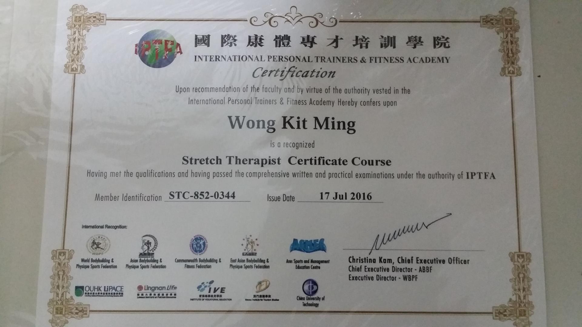 國際康體專才培訓學院 : 伸展治療師證書