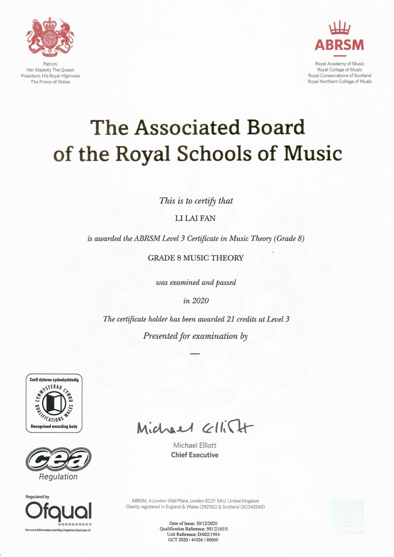 My ABRSM Music Theory Grade 8 cert.