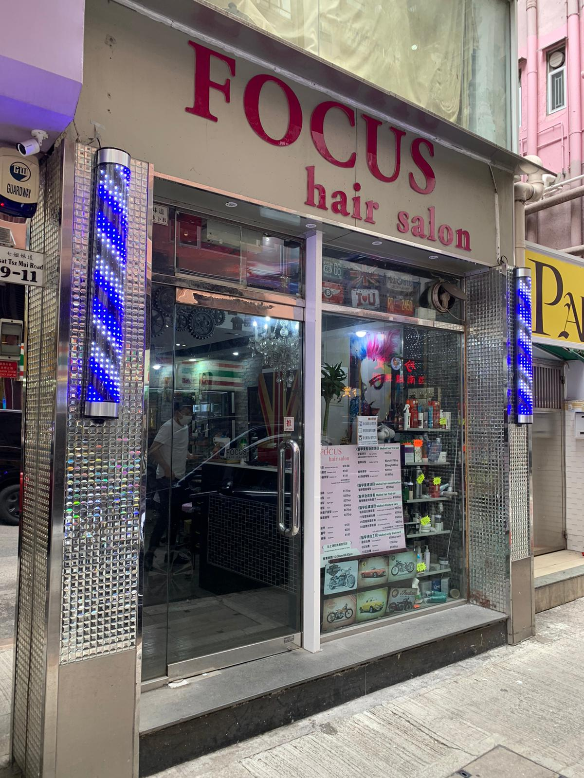 Focus Hair Salon