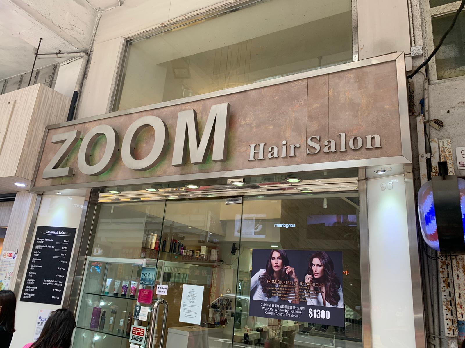 Zoom Hair Salon
