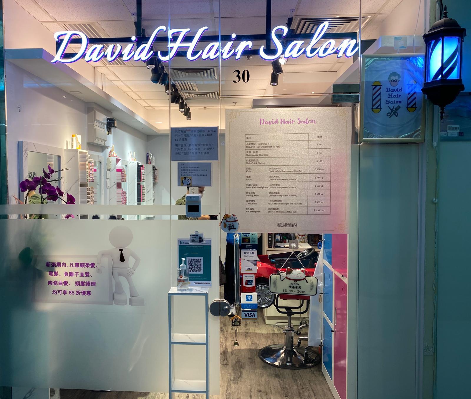 David Hair Salon