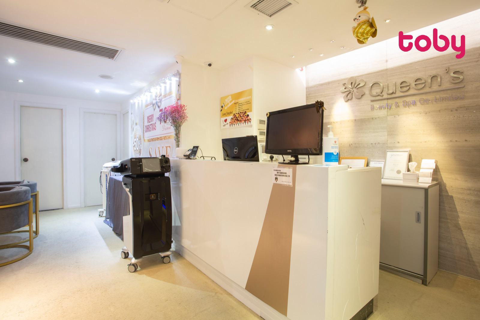 Queen's Beauty & Spa (尖沙咀店)