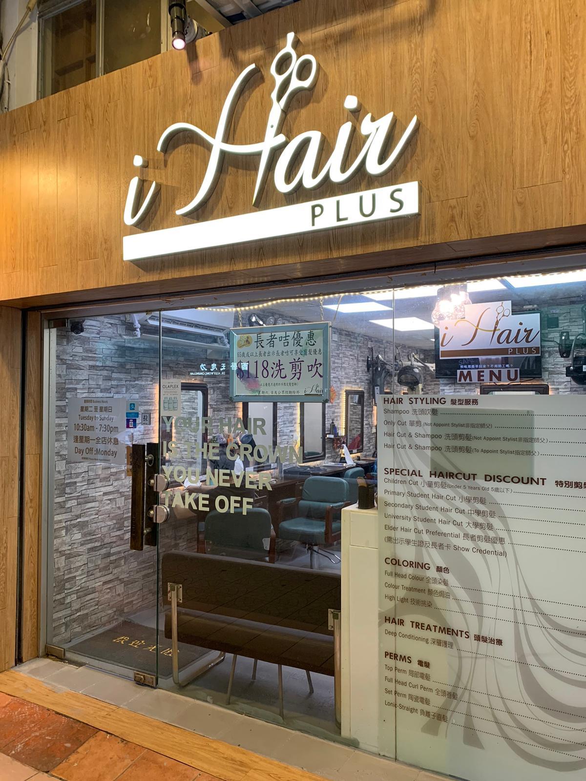i Hair Plus