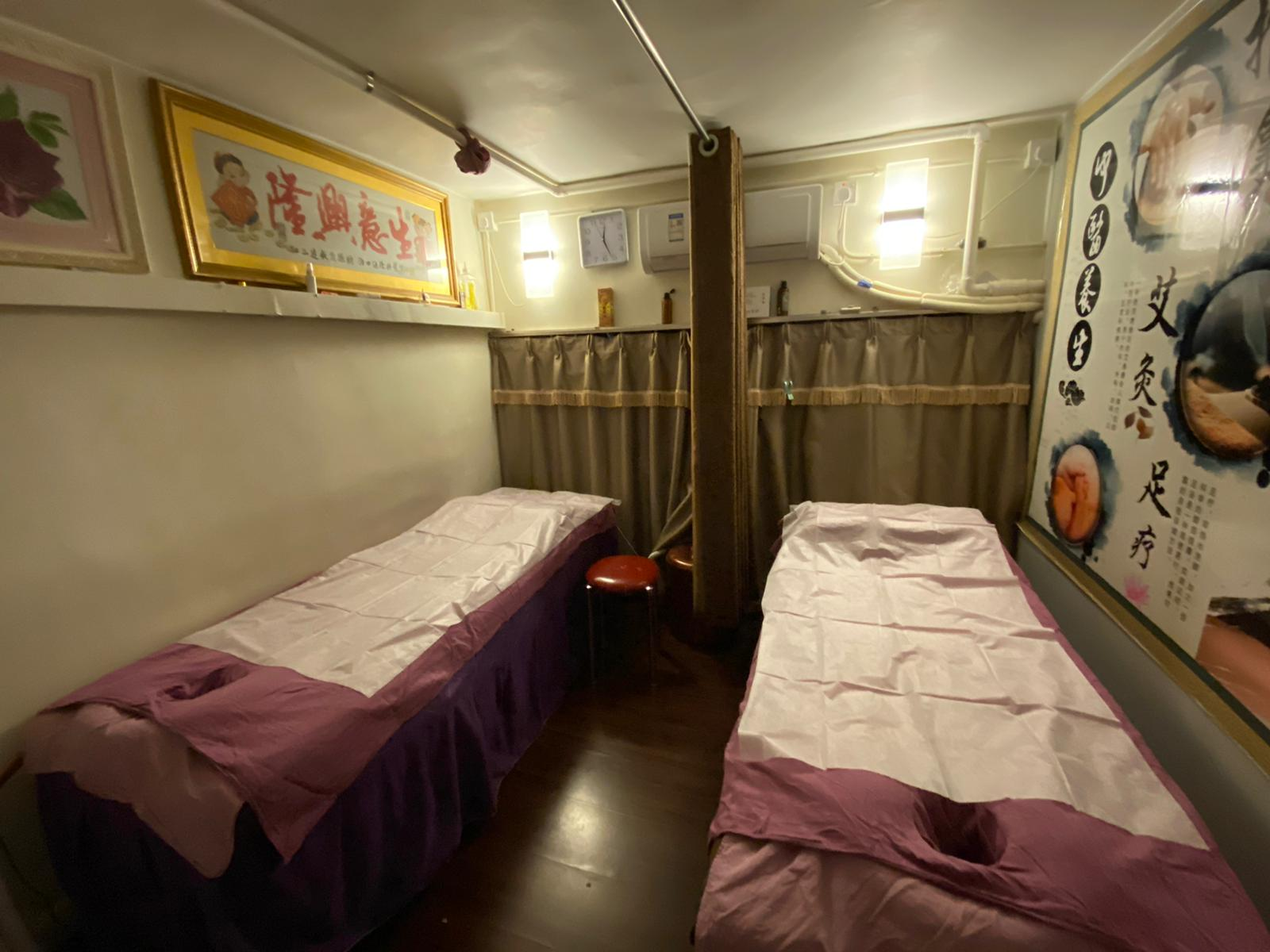 櫻子養生館