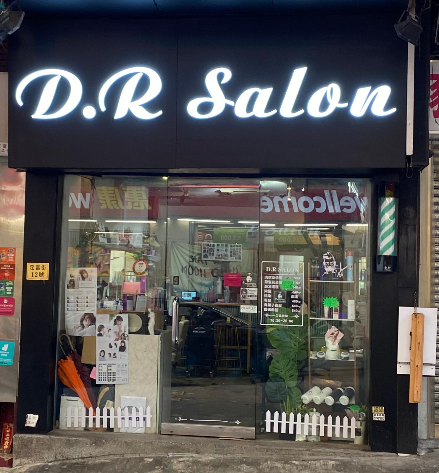 D.R Salon