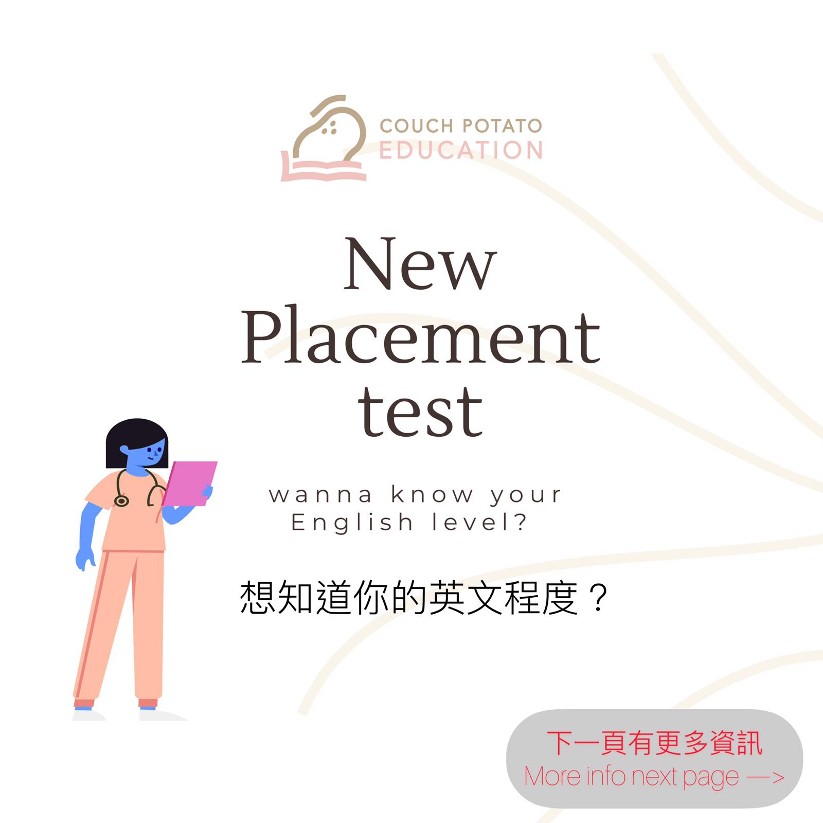 English placement test