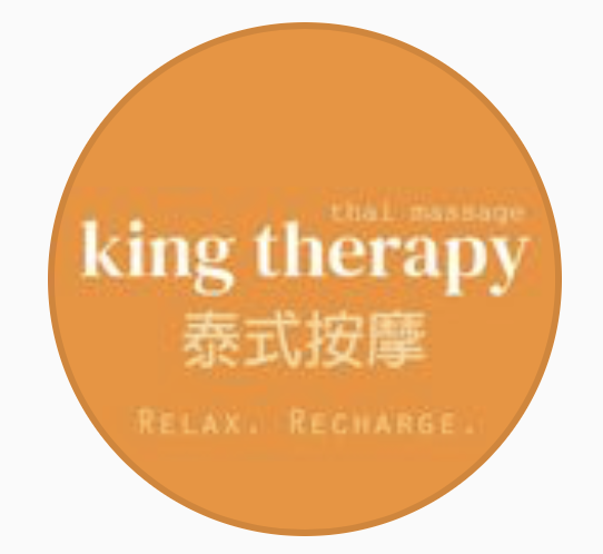 King Therapy Massage