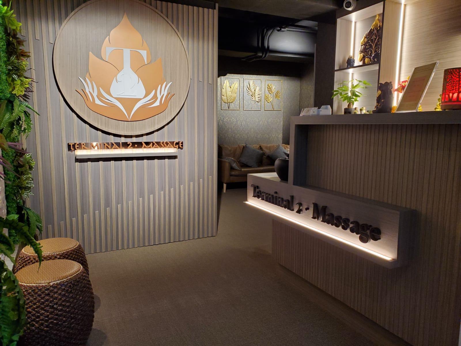 Terminal 2 Massage 泰爽