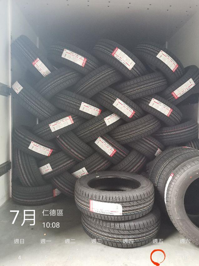 便宜有好貨 協助搬運輪胎200條