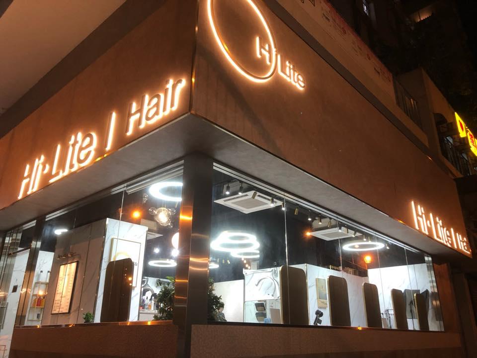 Hi-Lite Hair Salon