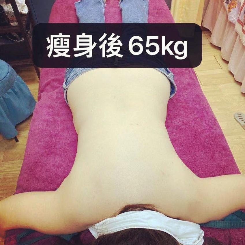 兩個月瘦身後65kg