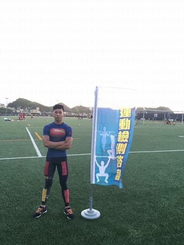 體能教練Rock