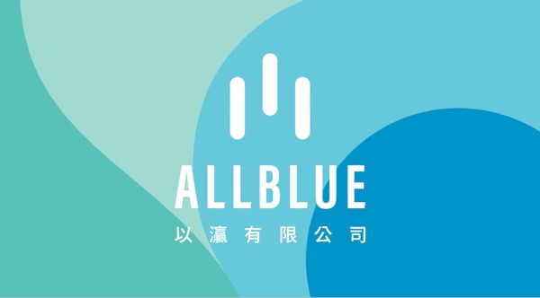 以瀛有限公司 Allblue HK Limited