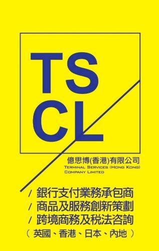 億思博 (香港) 有限公司