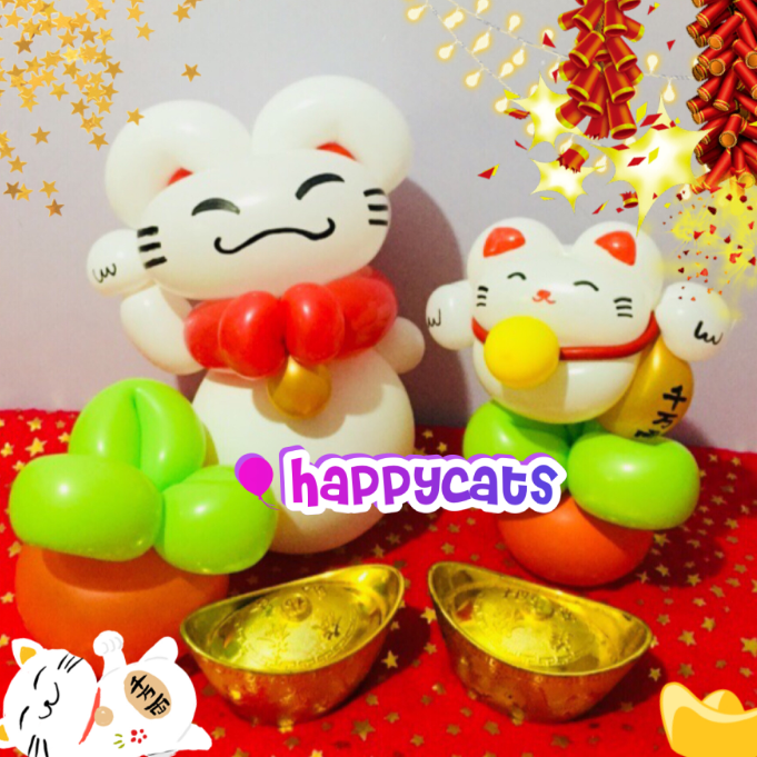 Balloon_Happycats