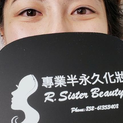 r.sister beauty