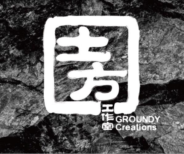 Tai@Groundy
