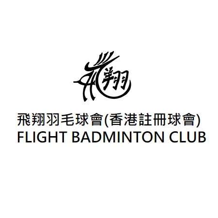 badminton coach-badminton lesson-badminton trainer-badminton club-badminton coaches-badminton lessons-飛翔羽毛球會(香港註冊球會)