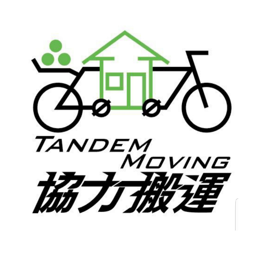 Tandem Moving 協力搬運