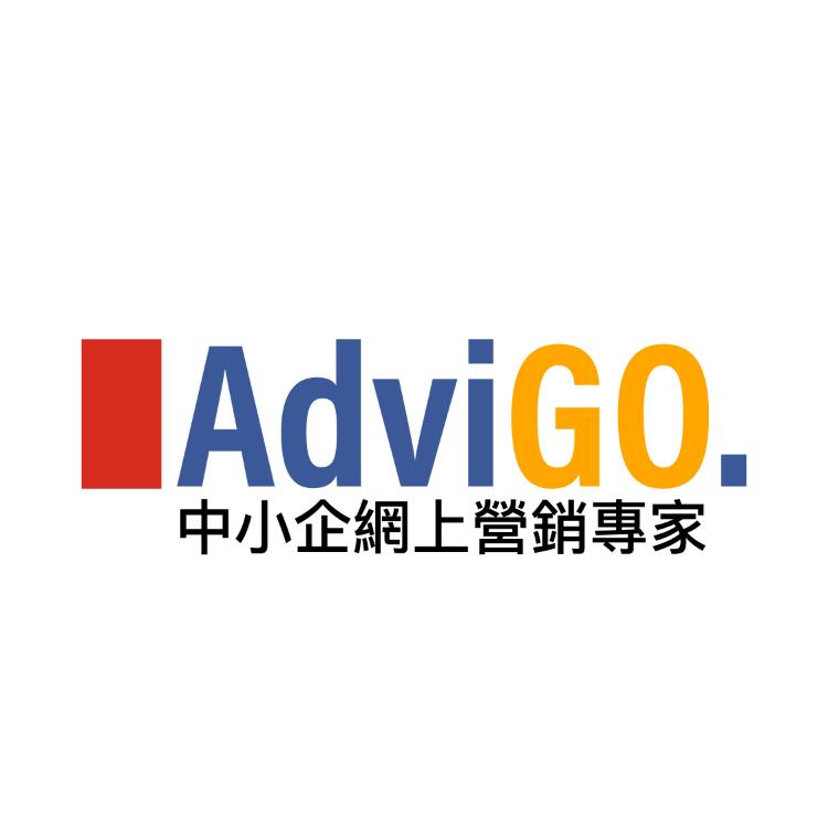 Advigo - 中小企網上營銷專家