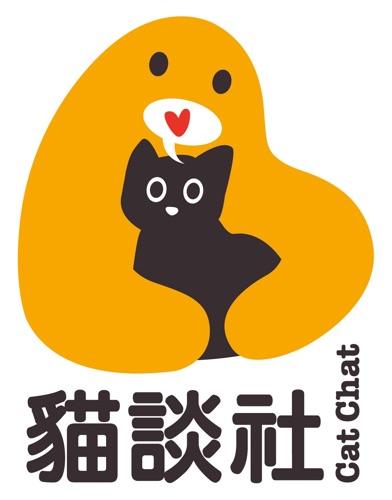 貓談社 - 貓行為諮詢