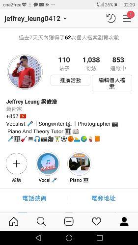 Jeffrey Leung