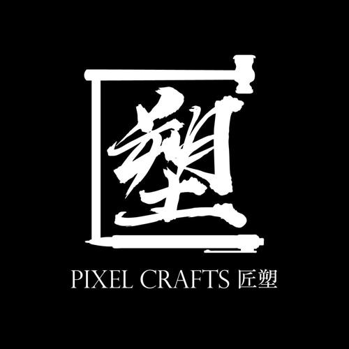 Pixel Crafts