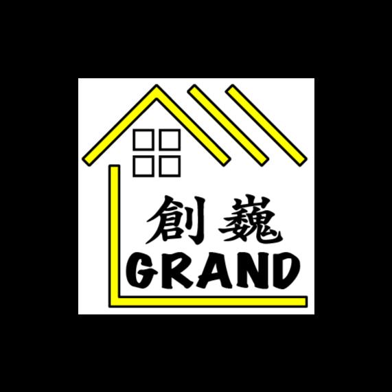 Grand Engineering Limited 創巍工程有限公司