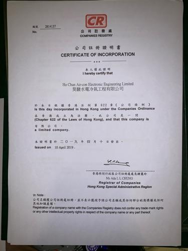昊駿水電冷氣工程有限公司-駿師父