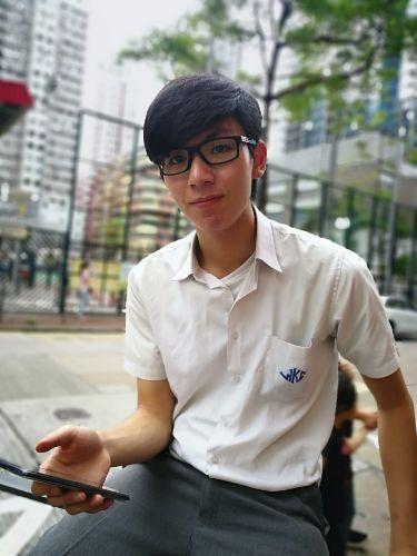 Isaac Shiu