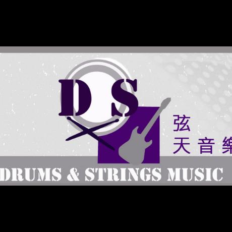 Drums & Stri...