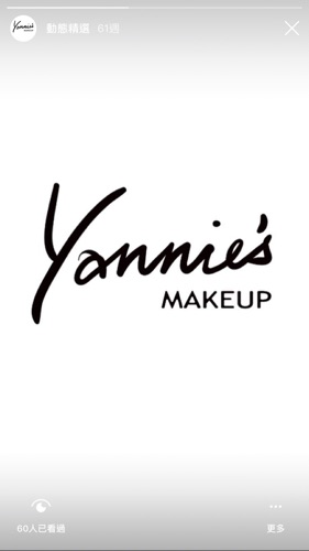 Yannie @Yannie's Makeup