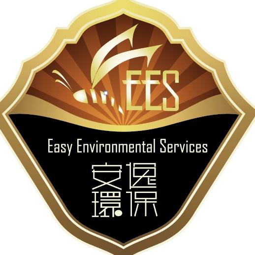 安逸環保專業病媒防治公司
