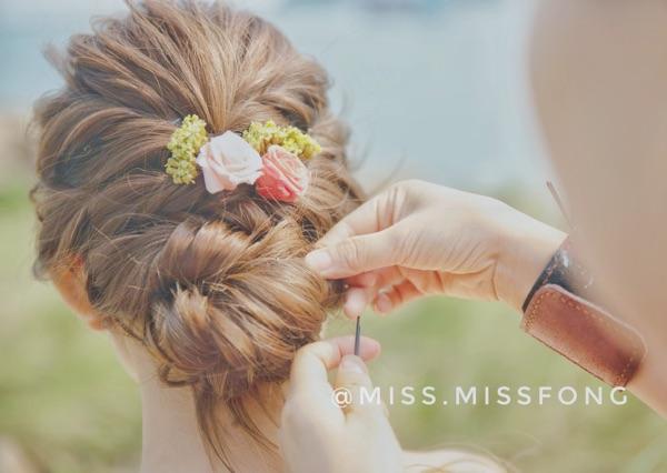 IG: miss.missfong