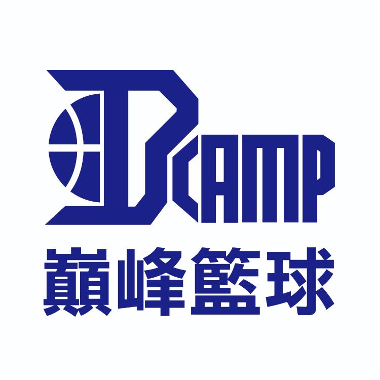 TOP巔峰籃球訓練營