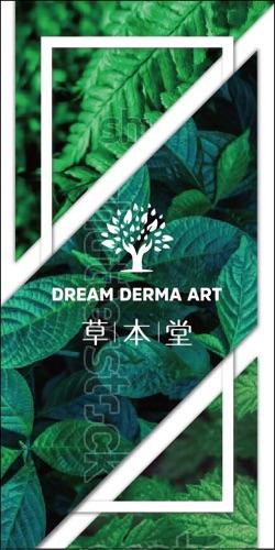 Dream Derma Art