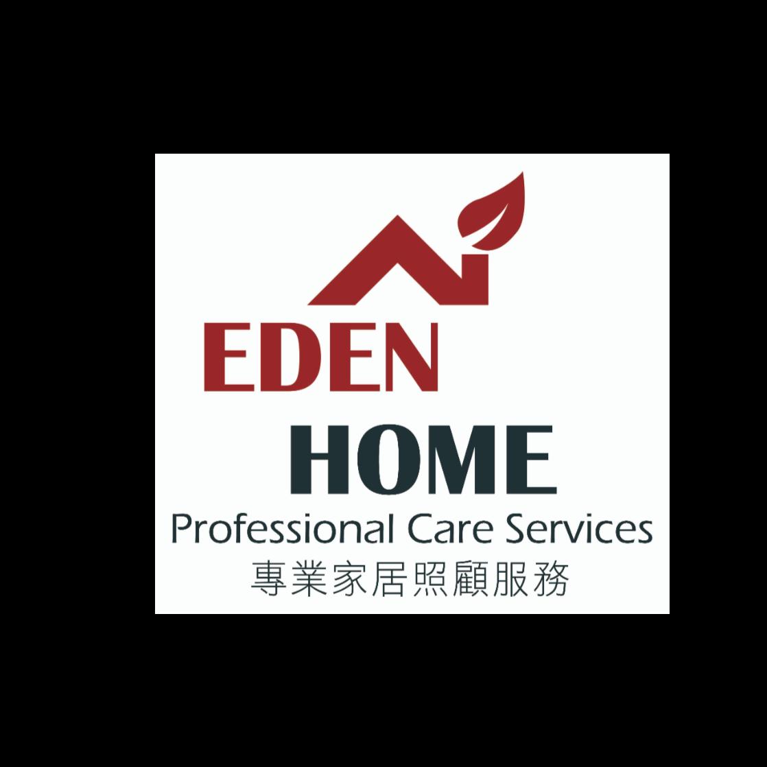 雋頤專業安老服務 EDEN Care