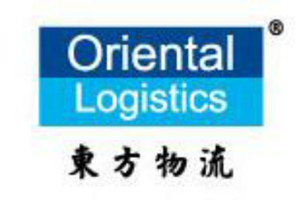 Oriental Logistics 東方物流
