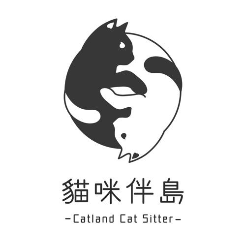 貓咪伴島|專業到府貓保姆 Catland Cat Sitte