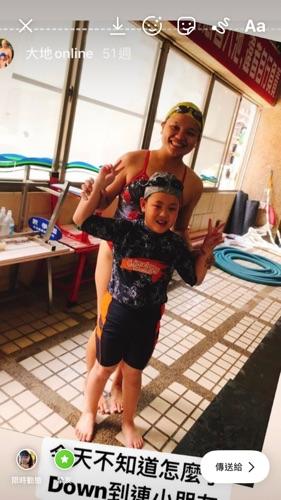 太陽游泳教練