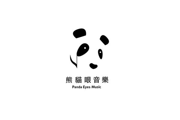 熊貓眼音樂