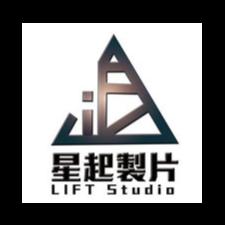星起製片Lift Studio